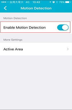 How to setup Motion detection ? | D-Link UK